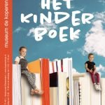Expositie Het Kinderboek-Toen en Nu
