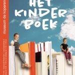 Expositie Het Kinderboek-Toen en Nu—verlengd t/m 26 december 2020